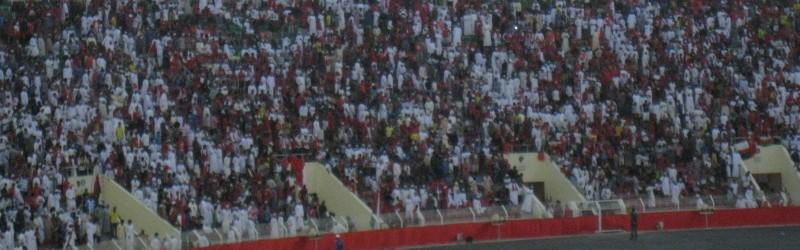 Oman FC
