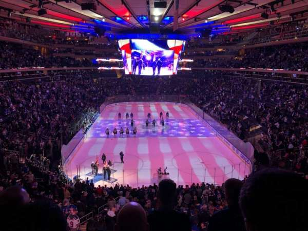 Madison Square Garden, Abschnitt: 417, Reihe: 4, Platz: 20