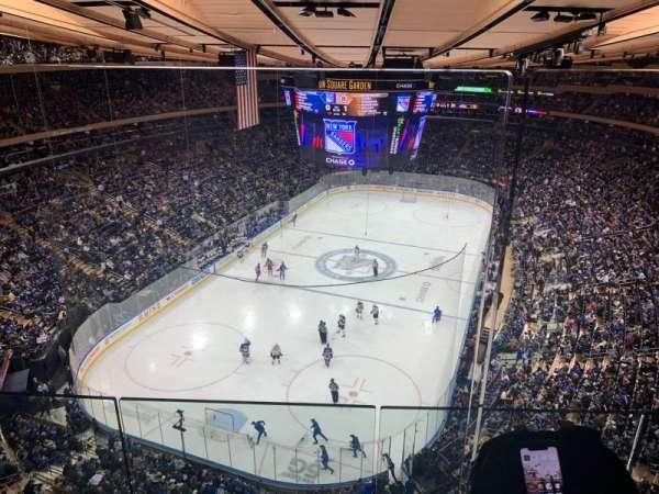 Madison Square Garden, Abschnitt: 321, Reihe: 2WC, Platz: 4