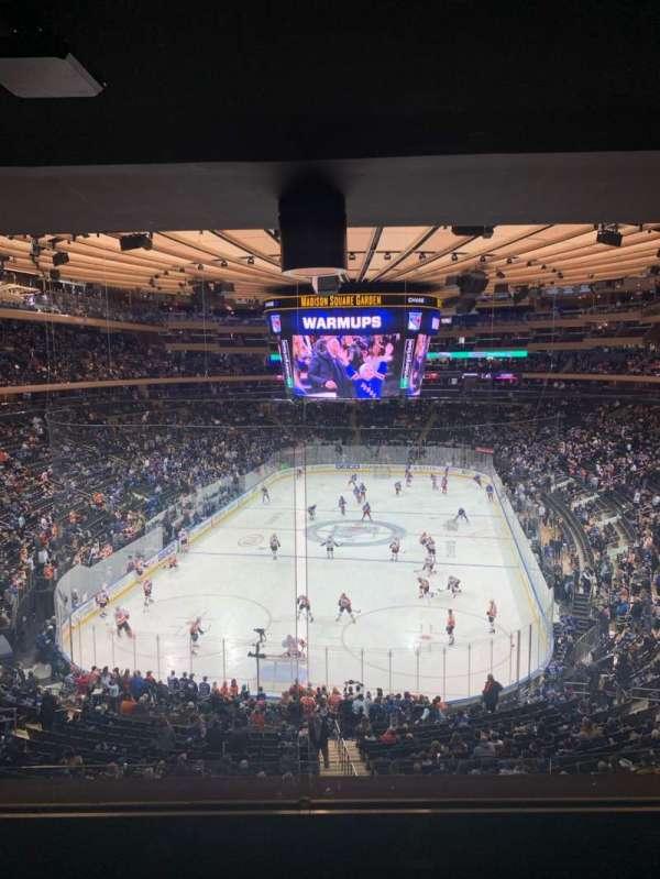 Madison Square Garden, Abschnitt: 218, Reihe: 4WC, Platz: 5