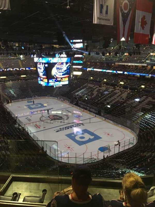 Nationwide Arena, Abschnitt: 212, Reihe: G, Platz: 14