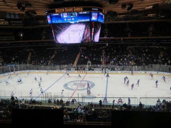 Madison Square Garden, Abschnitt: 225, Reihe: 2, Platz: 5