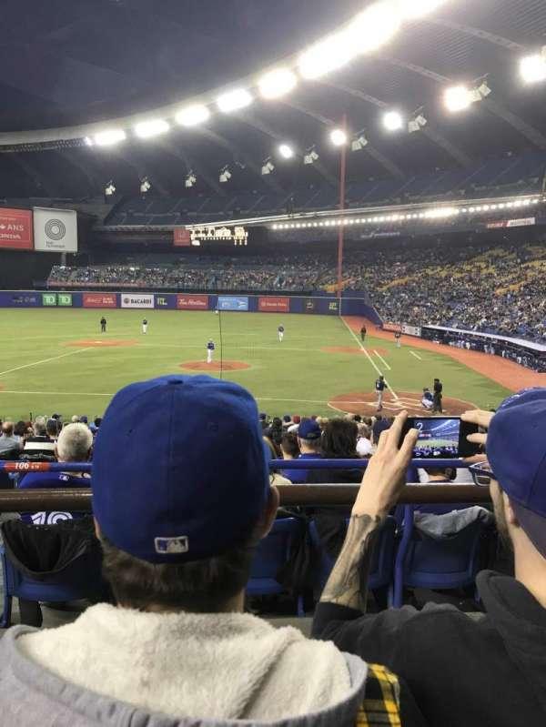 Olympic Stadium, Montreal, Abschnitt: 106, Reihe: B, Platz: 16