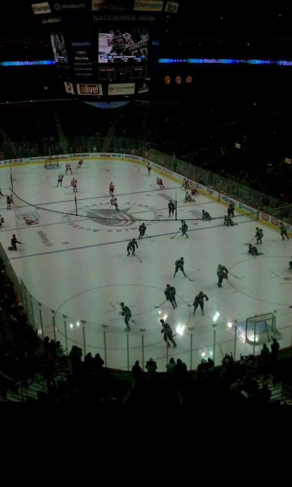 Nationwide Arena, Bereich: 226, Reihe: D