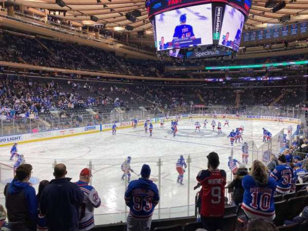 Madison Square Garden, Abschnitt: 104, Reihe: 10, Platz: 4