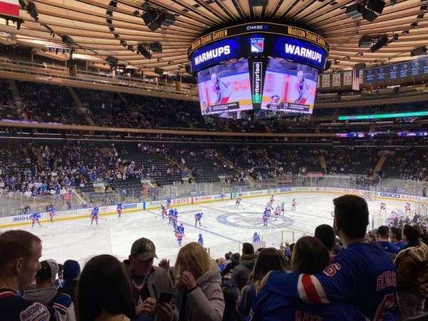 Madison Square Garden, Abschnitt: 105, Reihe: 18, Platz: 5