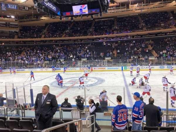 Madison Square Garden, Abschnitt: 108, Reihe: 7, Platz: 1