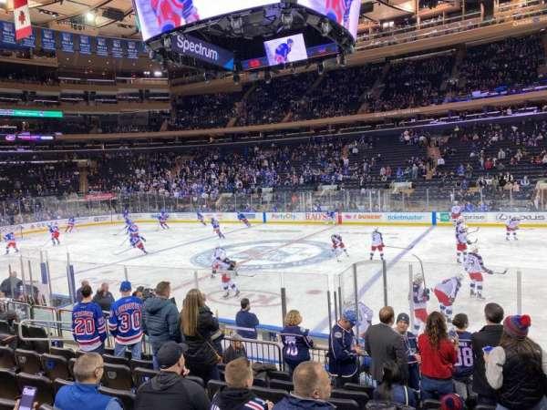 Madison Square Garden, Abschnitt: 108, Reihe: 8, Platz: 14
