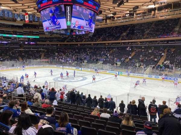 Madison Square Garden, Abschnitt: 109, Reihe: 16, Platz: 20