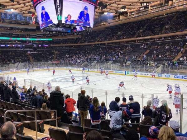 Madison Square Garden, Abschnitt: 110, Reihe: 11, Platz: 6