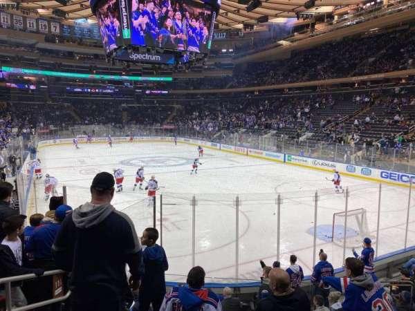 Madison Square Garden, Abschnitt: 111, Reihe: 10, Platz: 4