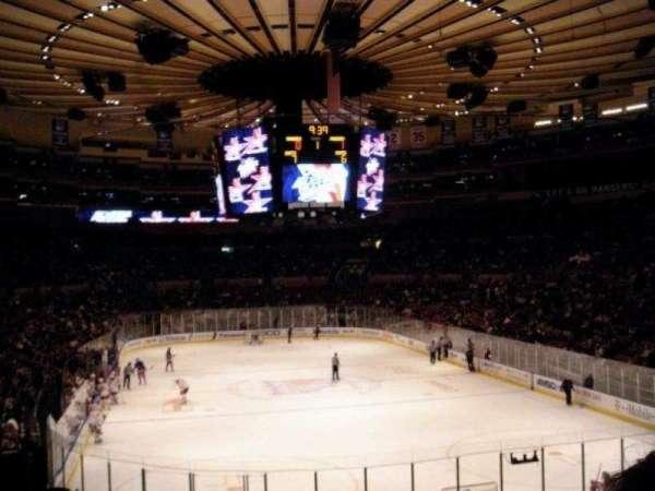 Madison Square Garden, Abschnitt: 116, Reihe: F, Platz: 13