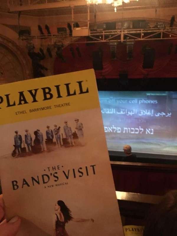 Ethel Barrymore Theatre, Abschnitt: R Mezz, Reihe: Zz, Platz: 109