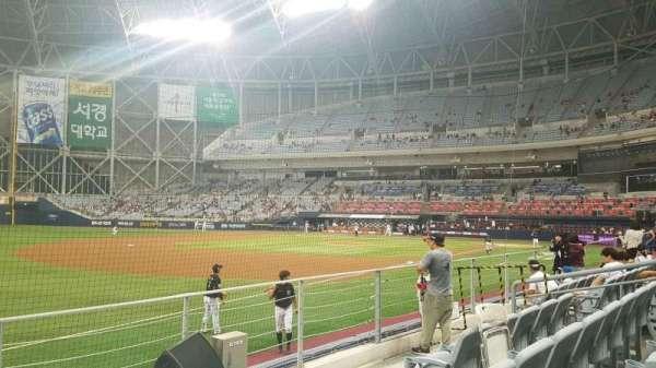 Gocheok Sky Dome, Abschnitt: 110, Reihe: E, Platz: 12
