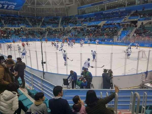 Gangneung Ice Hockey Centre, Abschnitt: 109, Reihe: D, Platz: 2