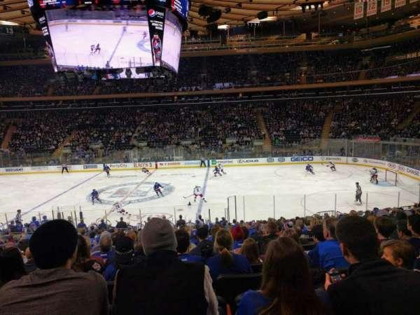 Madison Square Garden, Abschnitt: 108, Reihe: 20, Platz: 7