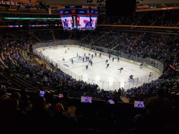 Madison Square Garden, Abschnitt: 201, Reihe: 6, Platz: 17