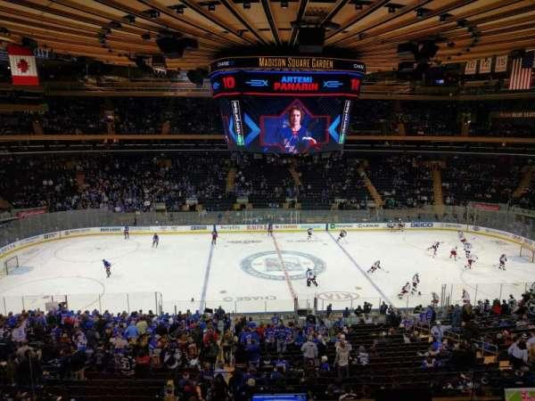 Madison Square Garden, Abschnitt: 211, Reihe: 4, Platz: 1