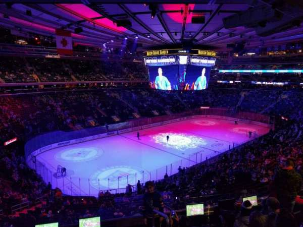 Madison Square Garden, Abschnitt: 207, Reihe: 6, Platz: 20