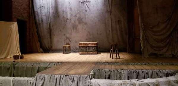 Royal George Theatre, Reihe: C, Platz: 11