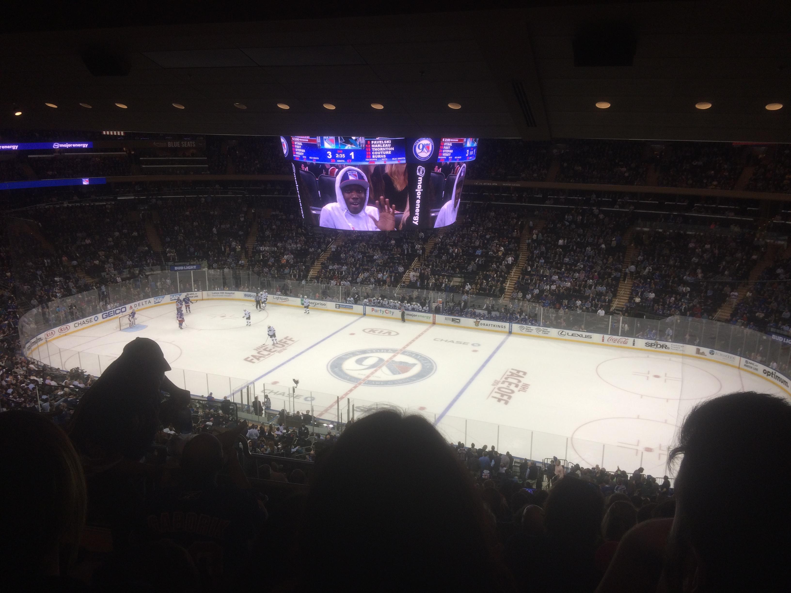 Madison Square Garden Abschnitt 226 Reihe 15 Platz 6