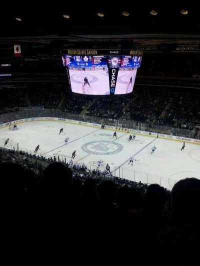 Madison Square Garden, Abschnitt: 210, Reihe: 13, Platz: 13