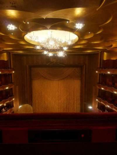 Metropolitan Opera House - Lincoln Center, Abschnitt: Family Circle, Reihe: A, Platz: 110