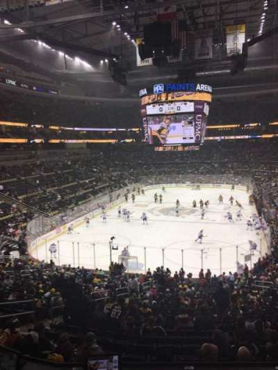 PPG Paints Arena, Abschnitt: Lodge