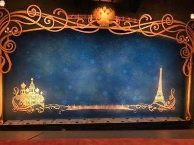 Broadhurst Theatre, Abschnitt: Center Mezzanine, Reihe: A, Platz: 104