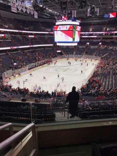 Capital One Arena, Abschnitt: 211