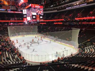 Wells Fargo Center Abschnitt Suite 27