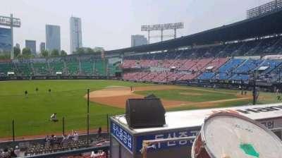 Jamsil Baseball Stadium, Abschnitt: 221, Reihe: 3, Platz: 26