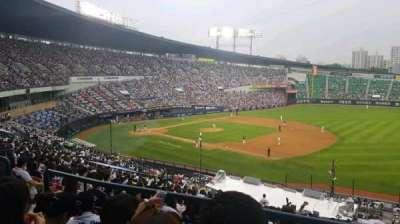 Jamsil Baseball Stadium, Abschnitt: 306, Reihe: 4, Platz: 46