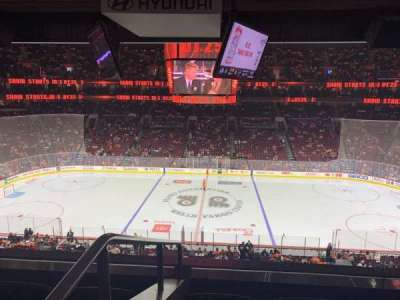 Wells Fargo Center Abschnitt Suite 41