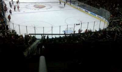 Philips Arena, Abschnitt: 206, Reihe: f, Platz: 1
