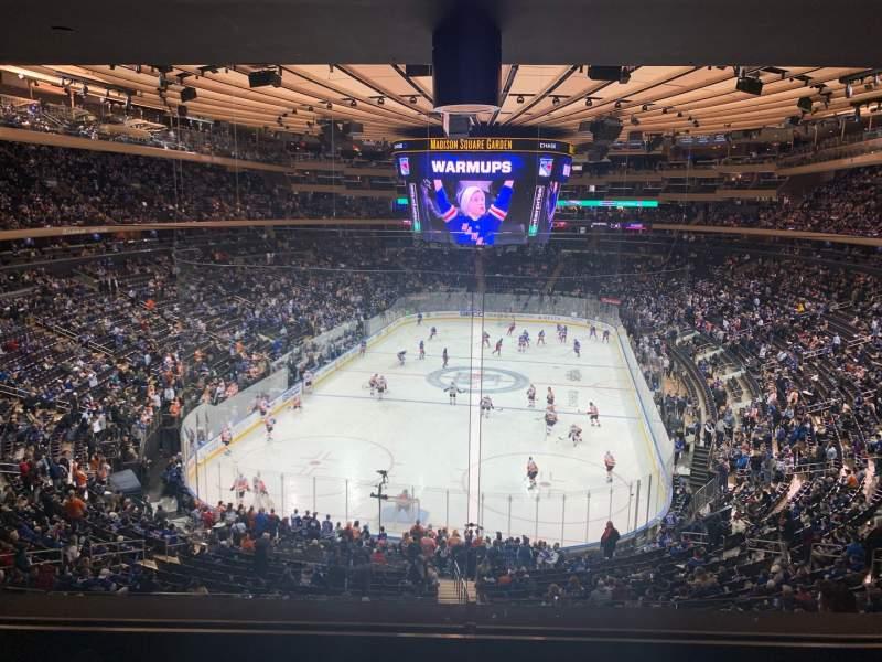 Sitzplatz-Aussicht für Madison Square Garden Abschnitt 218 Reihe 4 Platz 5