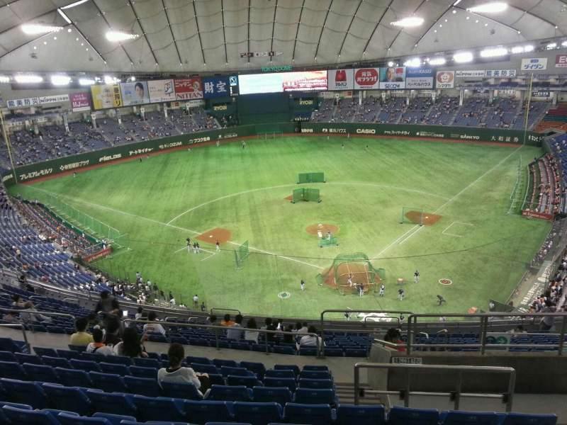 Sitzplatz-Aussicht für Tokyo Dome Abschnitt Away Reihe 20 Platz 45