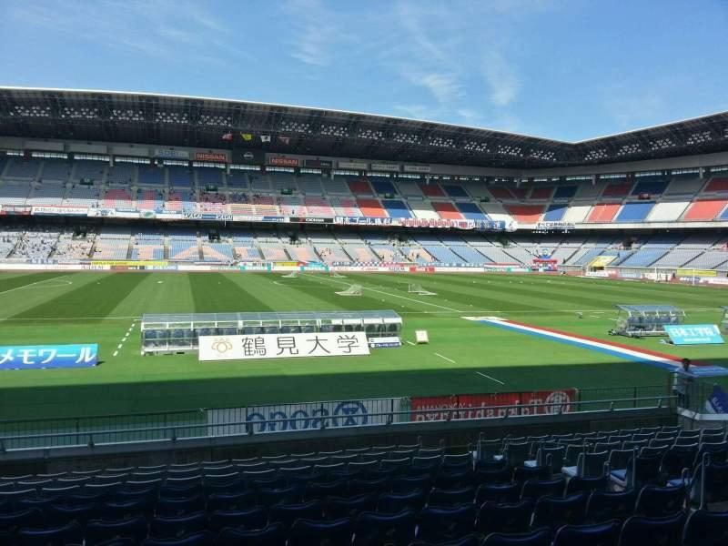 Sitzplatz-Aussicht für Nissan Stadium (Yokohama) Abschnitt Lower Stand Reihe 12 Platz 307