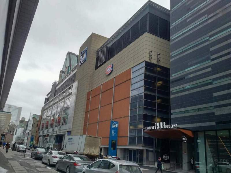Centre Bell, Abschnitt: exterior