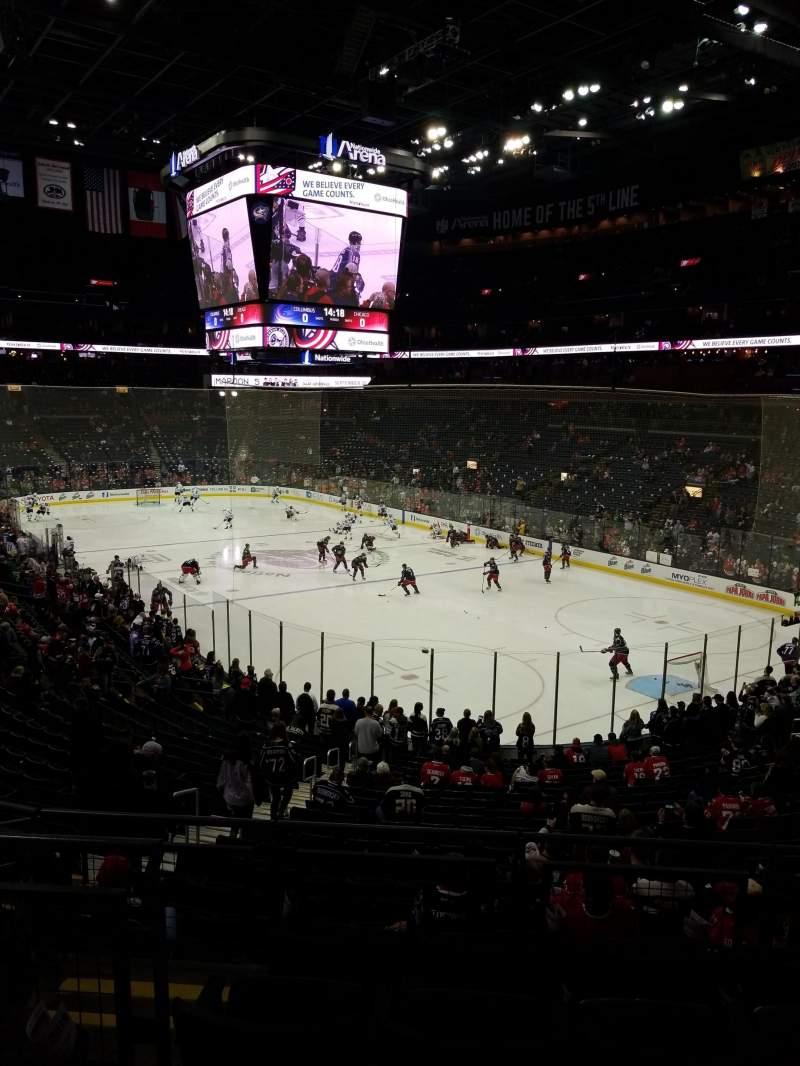 Nationwide Arena, Abschnitt: 122, Reihe: EE, Platz: 11